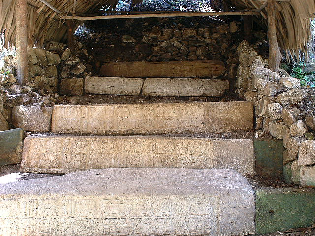 Hieroglyphic Stairs - Dos Pilas - Maya Expeditions